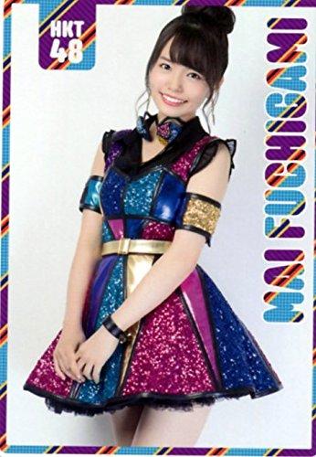 【渕上舞】 公式トレカ HKT48 最高かよ ポケットスクー...