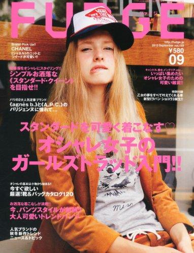 FUDGE (ファッジ) 2013年 09月号 [雑誌]の詳細を見る