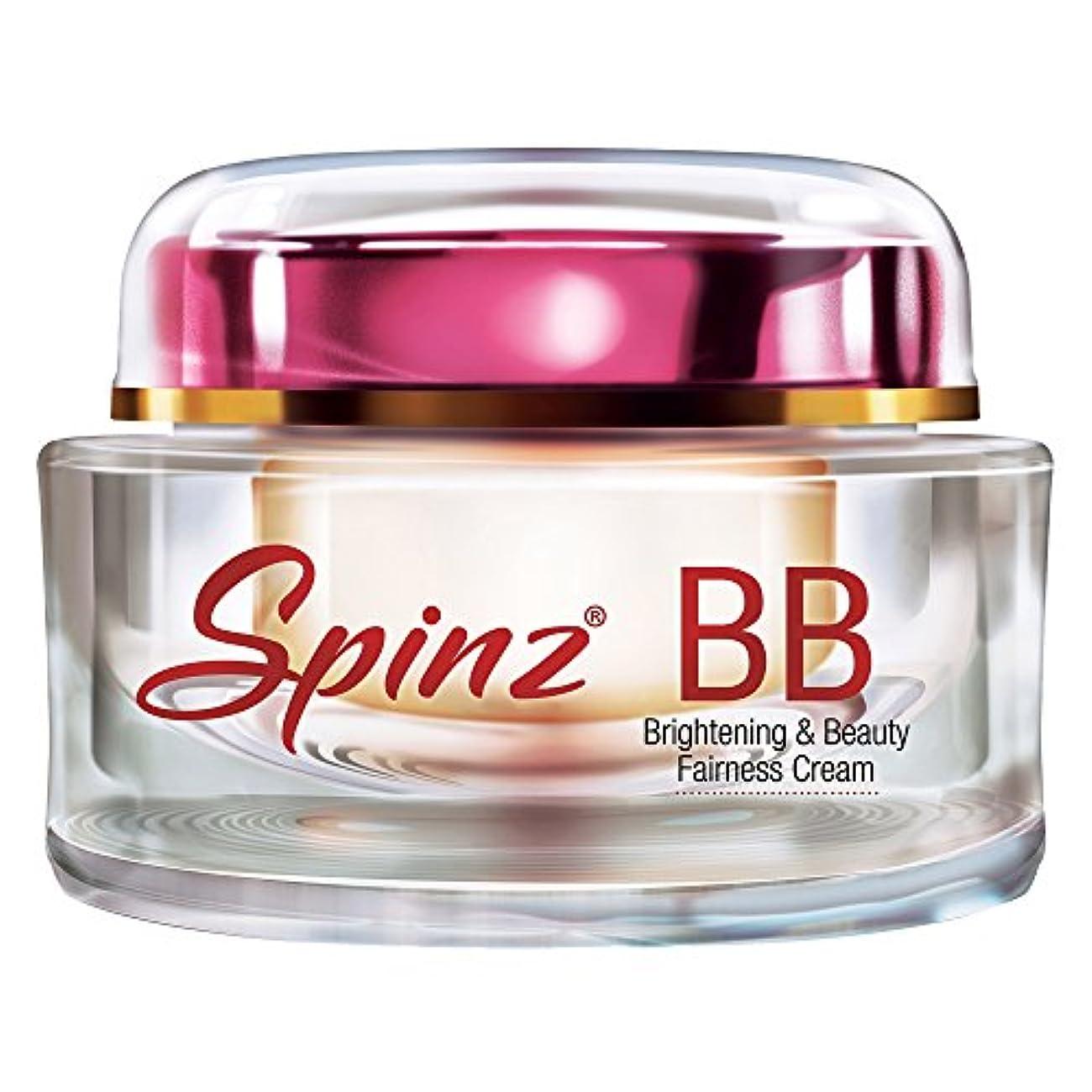 マーベル不足苦情文句Spinz BB Fairness Cream, 50gm