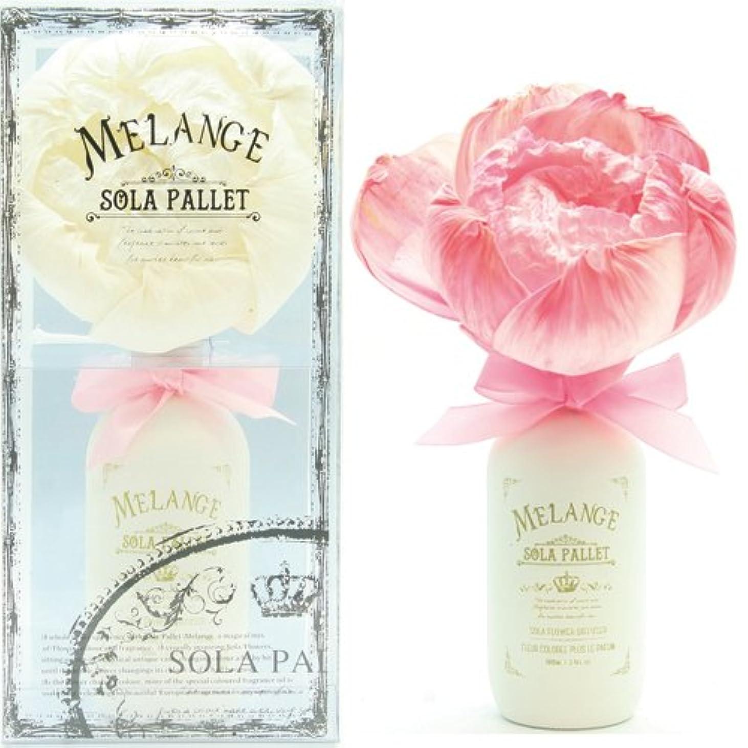 師匠ブランド名まっすぐにするSOLA PALLET MELANGE ソラパレット メランジェ ブルーミングディフューザー ピンクローズ