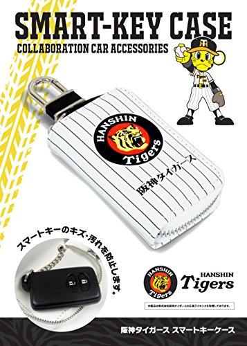 阪神タイガース SMART-KEY CASE