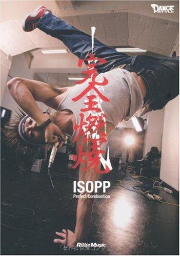ISOPP 完全燃焼~Perfect Combustion~の詳細を見る