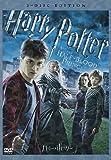【初回限定生産】ハリー・ポッターと謎のプリンス 特別版[DVD]