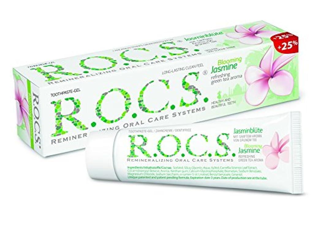 スカルクエイリアン床を掃除するR.O.C.S. ブルーミング ジャスミン 1本(94g)