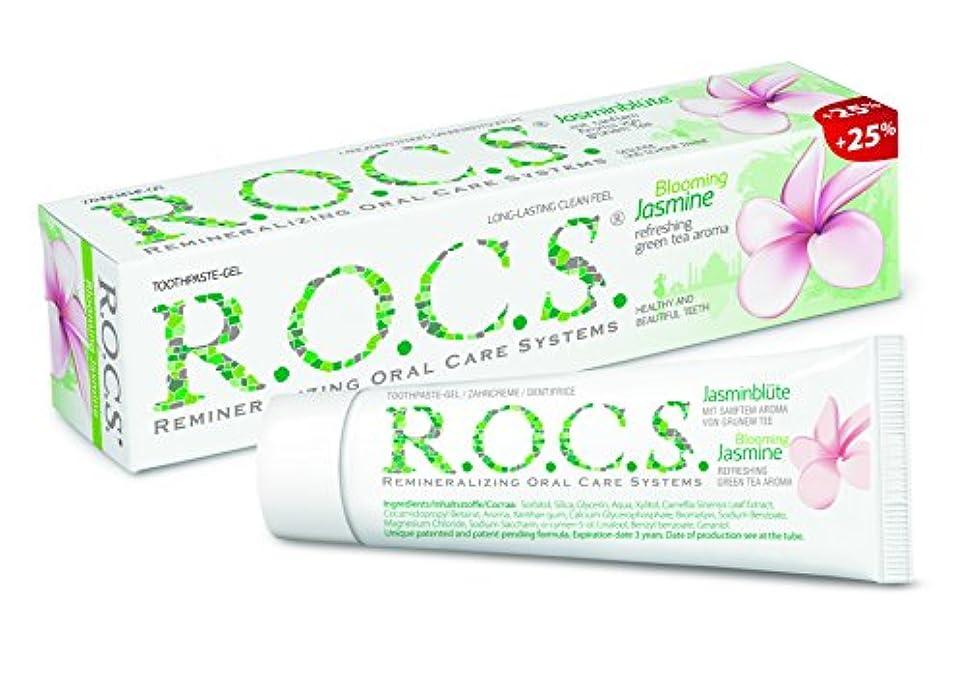 伝染性のお酒唯一R.O.C.S. ブルーミング ジャスミン 1本(94g)