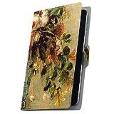 タブレット 手帳型 タブレットケース タブレットカバー 全機種対応有り カバー レザー ケース 手帳タイプ フリップ ダイアリー 二つ折り 革 花 絵画 イラスト 003186 Fire HDX Amazon アマゾン Kindle Fire キンドルファ