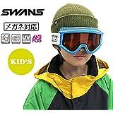 【キッズモデル】145DH GOGGLE [SKBL] SWANS ゴーグル スワンズ スノーゴーグル スキー スノボ ダブルレンズ ski 子供用 子ども用 キッズ ジュニア