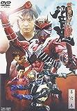 仮面ライダー響鬼 VOL.6[DVD]