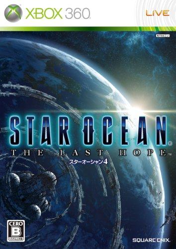 スターオーシャン4 -THE LAST HOPE- 特典 スペシャルサントラCD付き