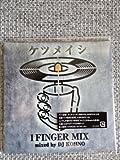 1 FINGER MIX mixed by DJ KOHNO(会場限定)