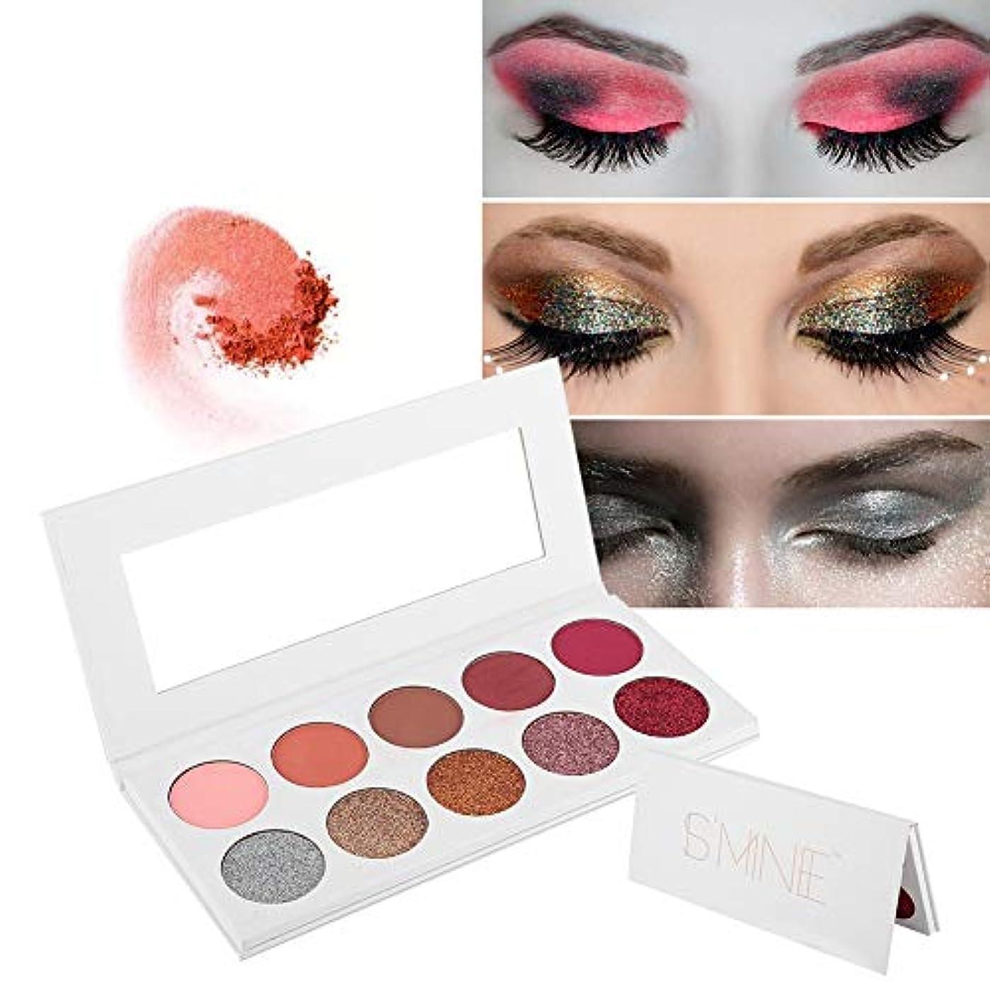 売り手対角線岩アイシャドウパレット アイシャドウパレット 10色 化粧マット グロス アイシャドウパウダー 化粧品ツール