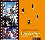 プラネタリウムCD&ゲーム「Starry☆Sky〜in Autumn〜」(初回限定盤)