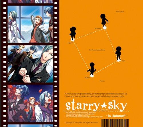 プラネタリウムCD&ゲーム『Starry☆Sky~in Autumn~』 初回限定版の詳細を見る