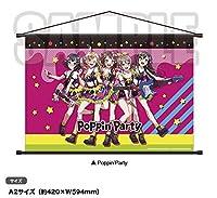 BanG Dream! ガールズバンドパーティ! Poppin'Party 戸山香澄 山吹沙綾 市ヶ谷有咲 牛込りみ 花園たえ タペストリー