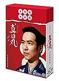 真田丸 完全版 第弐集[Blu-ray/ブルーレイ]
