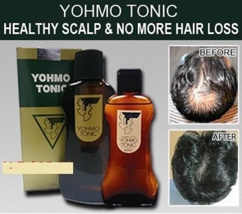 エキスハチの前でYOHMO 強壮剤200ml 使用する育毛剤外部日本脱毛強壮剤