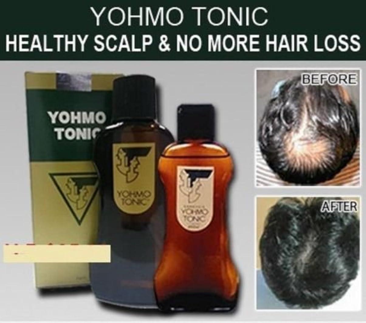 聞く公然と関与するYOHMO 強壮剤200ml 使用する育毛剤外部日本脱毛強壮剤