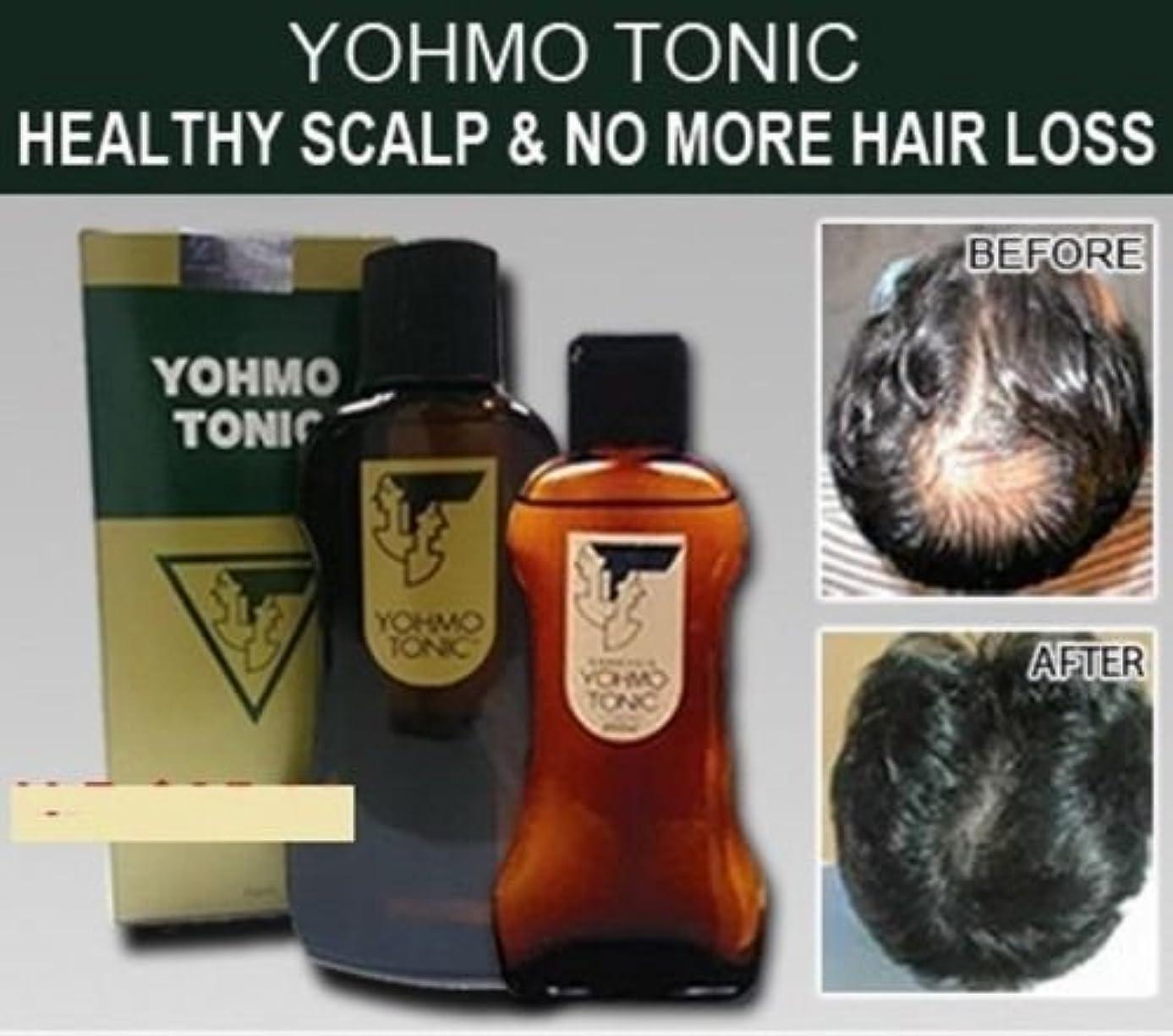 盗賊巨大詩人YOHMO 強壮剤200ml 使用する育毛剤外部日本脱毛強壮剤