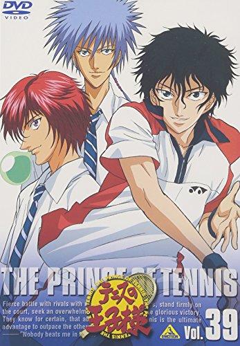 テニスの王子様 Vol.39 DVD