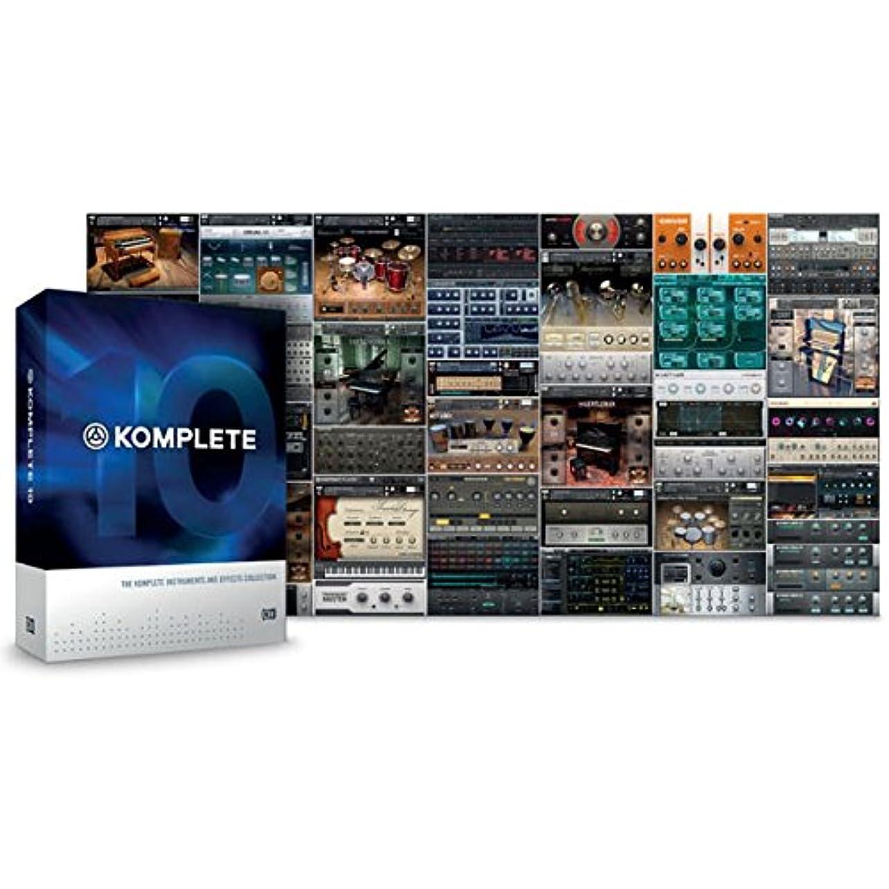 ピグマリオン車両レパートリーNative Instruments インストゥルメント/エフェクト?コレクション KOMPLETE 10 ULTIMATE UPD