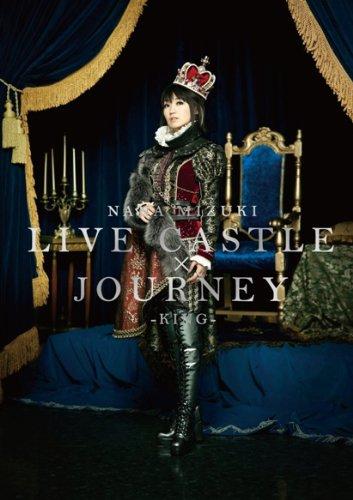 NANA MIZUKI LIVE CASTLE×JOURNEY-KING- [DVD] 水樹奈々 水樹奈々 キングレコード