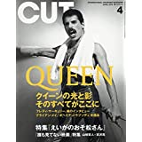 Cut 2019年 04 月号 [雑誌]