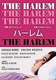ハーレム[DVD]