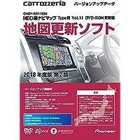 カロッツェリア(パイオニア) カーナビ 地図更新ソフト2018 HDD楽ナビマップTypeIII Vol.11・DVDROM更新版 CNDV-R31100H