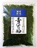 香味満彩 徳島県吉野川産 青のり粉 6g