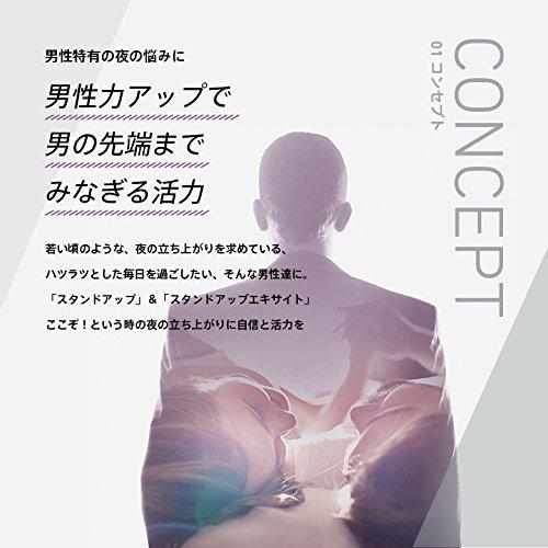 Dou サプリメント スタンドアップ(30日分)