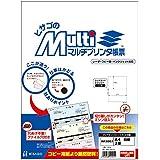 ヒサゴ マルチプリンタ帳票  A4白紙2面 (100枚) BP2002