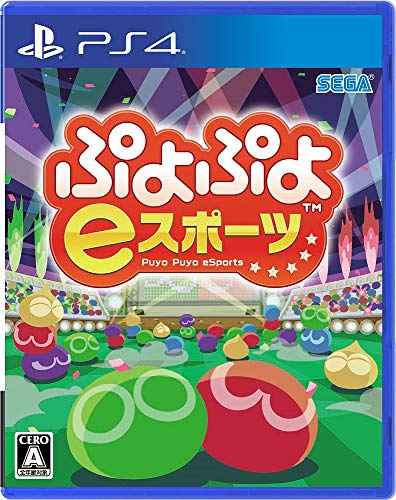 ぷよぷよeスポーツ 【Amazon.co.jp限定】アイテム未定 付 - PS4
