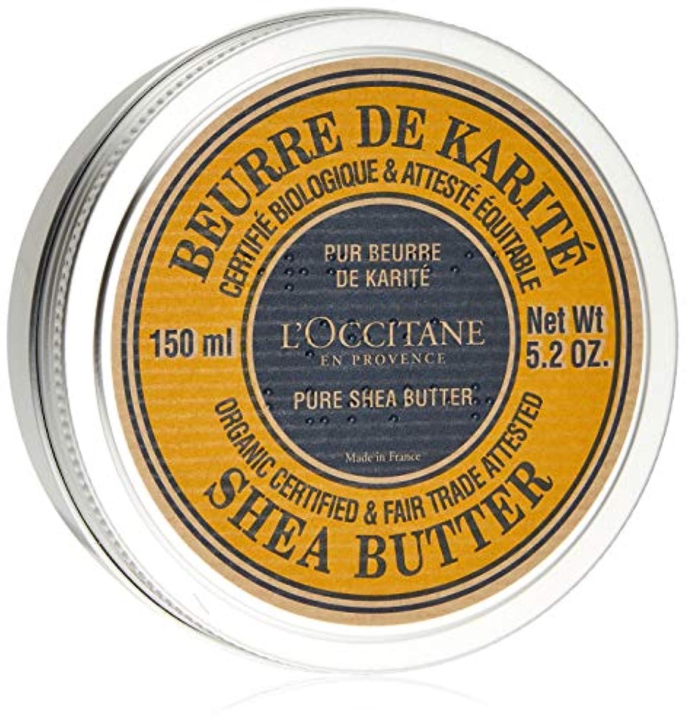 最愛の損なう母音ロクシタン(L'OCCITANE) シアバター 150ml