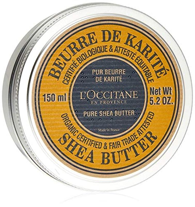 全体にホップラビリンスロクシタン(L'OCCITANE) シアバター 150ml