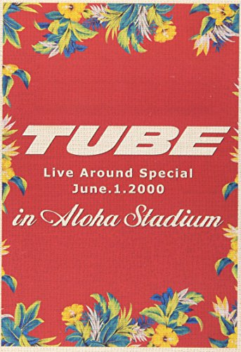TUBE LIVE AROUND SPECIAL June.1.2000 in ALOHA STADIUM [DVD]