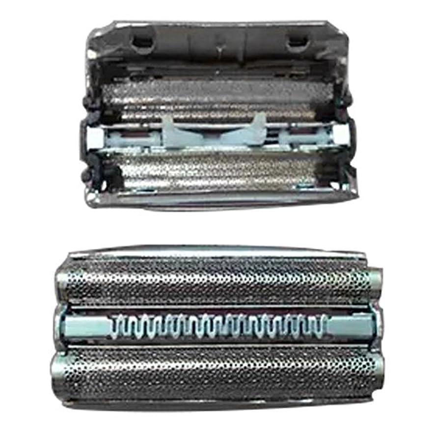 抵当おいしい咽頭Deylaying 置換 シェーバー かみそり フォイル for Braun 51S 530 530S-4 540 550 550S-4 560 560S-3 560S-4 570cc 570CC-3 570S-4 590cc 590CC-3 590CC-4
