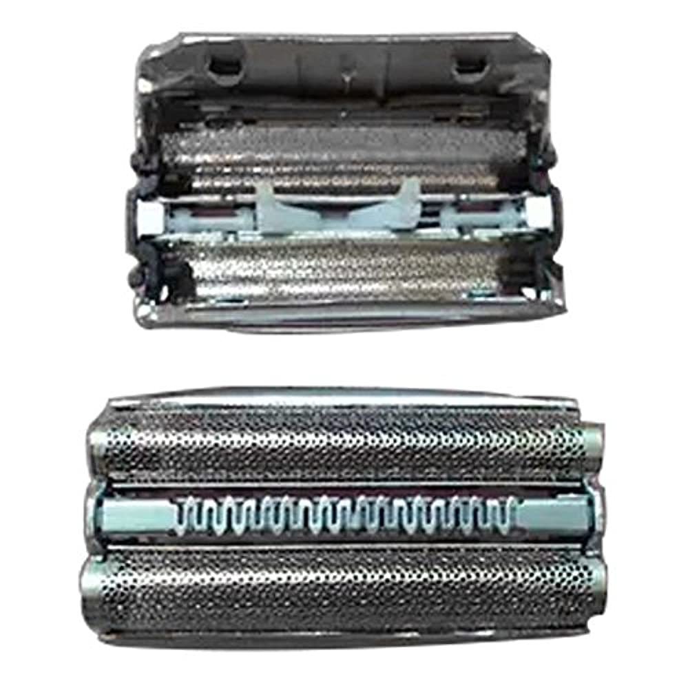 Hzjundasi 置換 シェーバー かみそり フォイル for Braun 51S 530 530S-4 540 550 550S-4 560 560S-3 560S-4 570cc 570CC-3 570S-4 590cc...