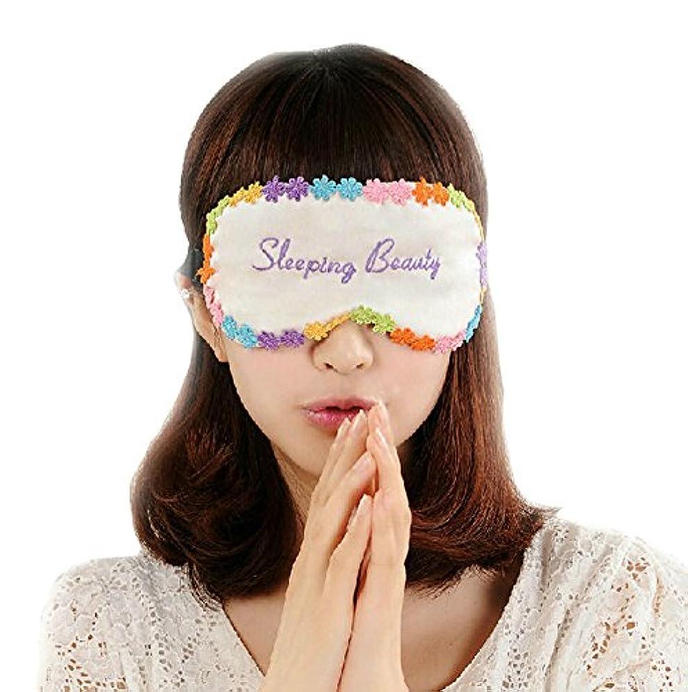 音声瞑想する甘いダブルサイドシルクアイシェッド睡眠アイマスク美しいソフトアイマスク