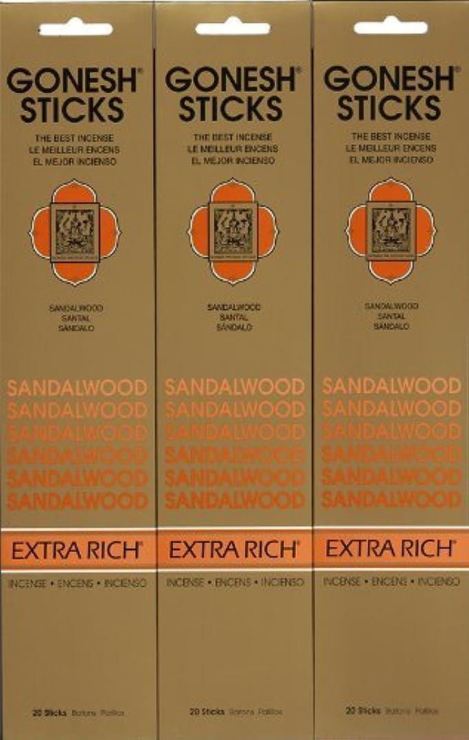 密接に瞑想的更新するGONESH SANDALWOOD サンダルウッド 20本入り X 3パック (60本)