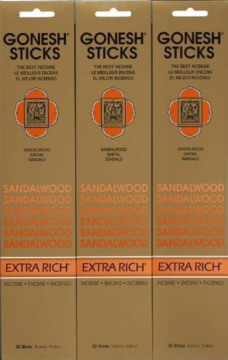 以上弱まる防ぐGONESH SANDALWOOD サンダルウッド 20本入り X 3パック (60本)