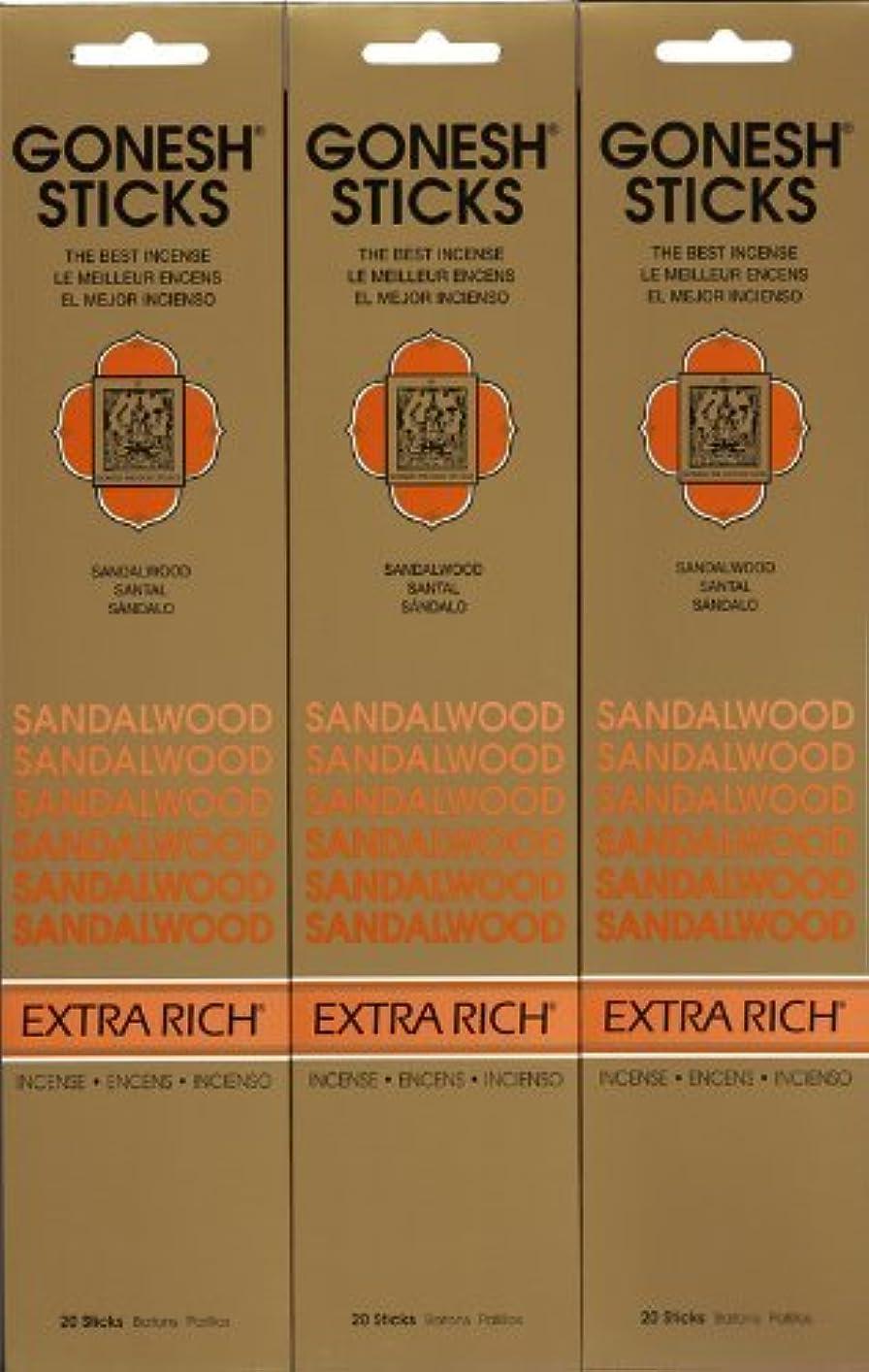 失業保持する物理的なGONESH SANDALWOOD サンダルウッド 20本入り X 3パック (60本)