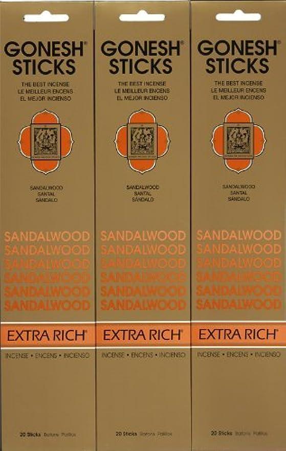 理論的ためらう霧深いGONESH SANDALWOOD サンダルウッド 20本入り X 3パック (60本)