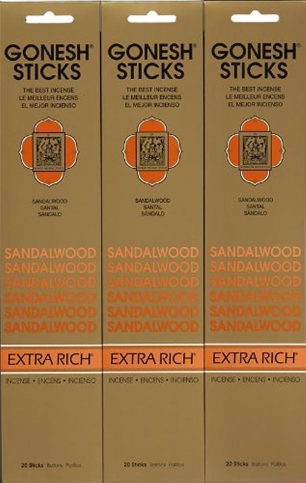 問い合わせる麻痺憂鬱なGONESH SANDALWOOD サンダルウッド 20本入り X 3パック (60本)