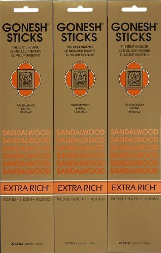 冒険家作曲家非常に怒っていますGONESH SANDALWOOD サンダルウッド 20本入り X 3パック (60本)