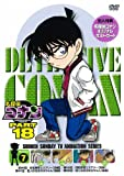 名探偵コナンDVD PART18 Vol.7[DVD]