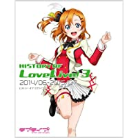 ラブライブ! HISTORY OF LoveLive! 3