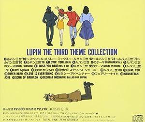 「ルパン三世」テーマ・コレクション
