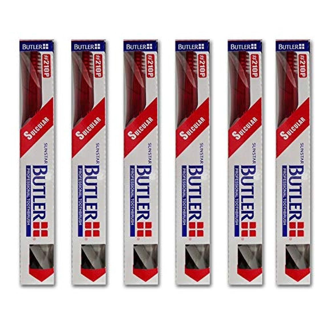 生き残りますおめでとう広々バトラー 歯ブラシ 6本 #308