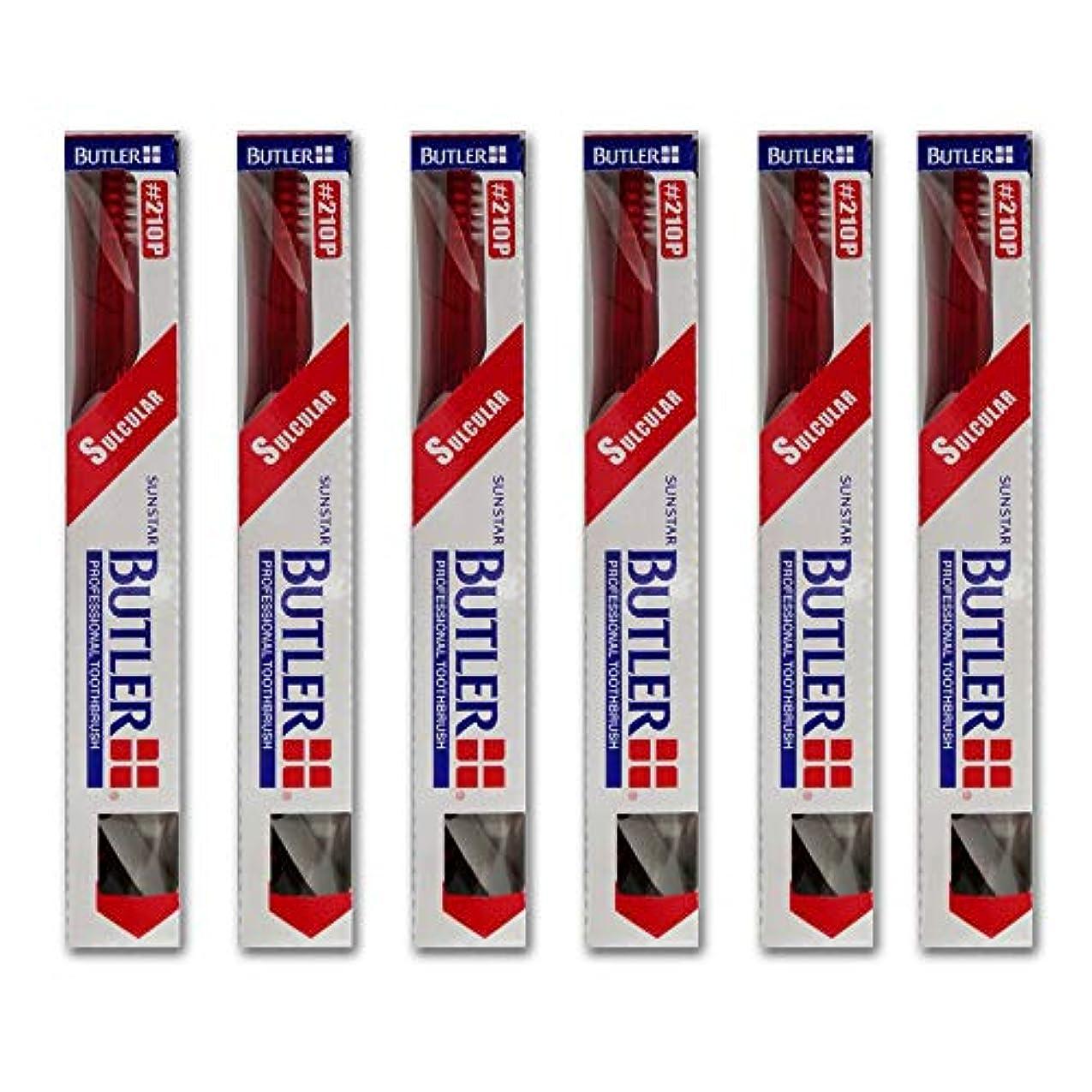 確かにペニー冗談でバトラー 歯ブラシ 6本 #308