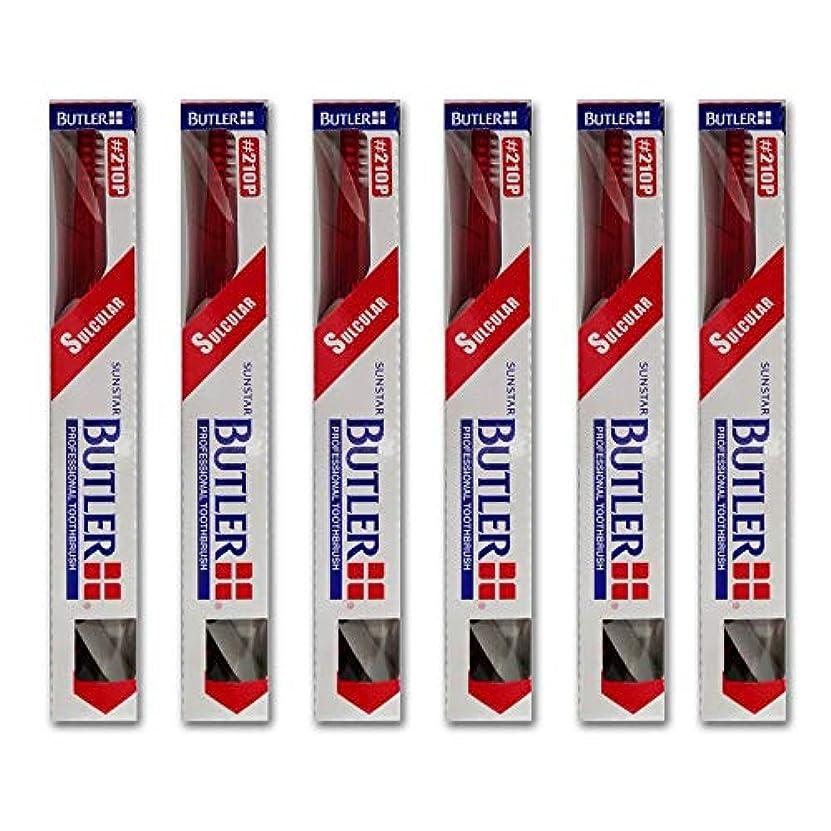 粘液医療の動機バトラー 歯ブラシ 6本 #308